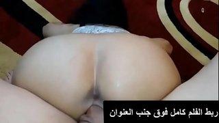 عراقية ممحونة بزيادة تتناك من حبيبها في خرم طيزها xxx فيديو عربي