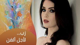 سكس بنات مراهقات شيميل مترجم الجنس العربي على Xxxvideohd.info