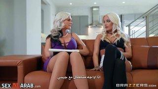 افلام.بورنو الجنس العربي على Xxxvideohd.info
