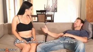 سكس احترافي مترجم   اخ يقنع اخته ان طيزها جميل xxx فيديو عربي