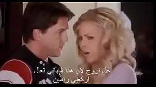 كوميدي الجنس العربي على Xxxvideohd.info