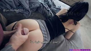 Xnxx مترجم الأخت المطيعة xxx فيديو عربي