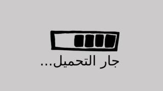 سكس مشاهير عربي مسرب فضيحة نيك فنانة مصرية مشهورة الفتيات العربيات