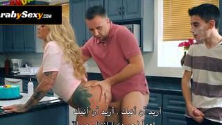 حفلة سكس جماعي ليلة عيد العشاق xxx فيديو عربي