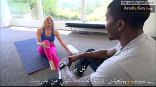 سكس مع معلمة وطالبة الجنس العربي على Xxxvideohd.info