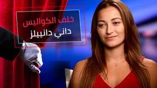 وحشي خلف الكواليس زوجان الجنس العربي على Xxxvideohd.info