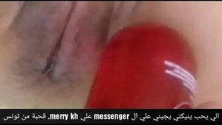 العراقي الجنس العربي على Xxxvideohd.info