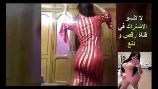 قحاب عرب محجبات في اسخن نيك ثلاثي و تعري xxx فيديو عربي