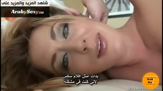 نيك امهات مثيراث ناضجات اروع فيلم سحاق مترجم xxx فيديو عربي